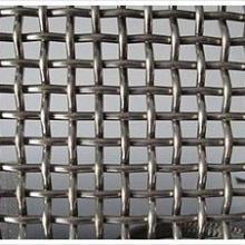 供应镀锌轧花网 锰钢钢丝轧花网 求购银川不锈钢丝网