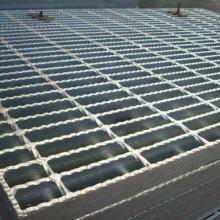 供应建筑钢格板 银川桥梁建筑钢格板厂