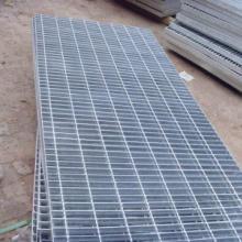 供应钢格板供货厂 热浸镀锌压焊钢格板 镀锌钢格板