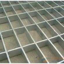 供应压缩定格钢格板 银川钢格板格栅板