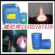 醇基燃料乳化剂助燃剂图片