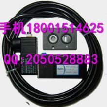 供应ALVC5-024ALV-024隔爆电磁阀M20,G12
