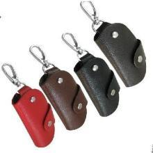 供应汽车钥匙包皮具厂