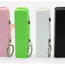 供应USB输出接口iPhone充电宝批发