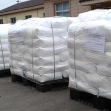 甘肃厂家供应造纸助剂