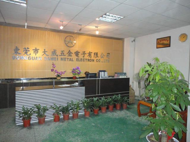 东莞市大威五金电子有公司