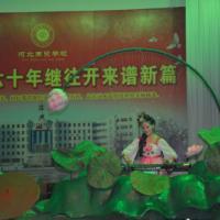 河北商贸学校旅游服务与管理专业