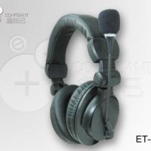 供应头戴式电脑耳机,多媒体耳机