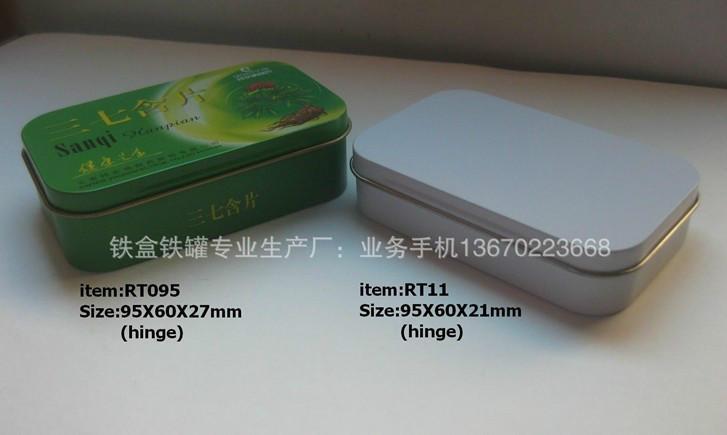 耳机铁盒厂家,蓝牙铁盒厂家,耳机铁盒价格,蓝牙铁盒价格,深圳耳机铁盒