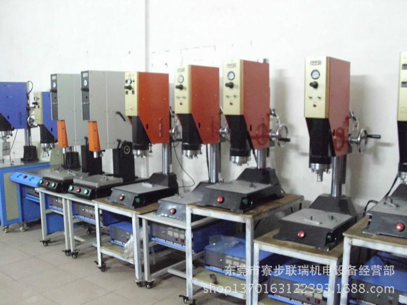 供应广东山西省超声波焊接机首选厂家广东汽车后视镜超声波焊接机