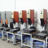 供应广东文件夹超声波焊接机广东文件夹超声波焊接机模具