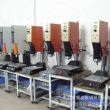 供应广东日用品行业超声波塑胶焊接机