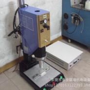 供应上海订书机超声波塑胶焊接机