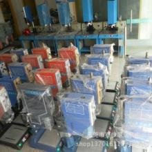 供应南充超音波塑料焊接机南充塑焊机