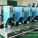 供应南充二手超音波塑料焊接机厂家价格