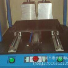 供应重庆摩托车数字仪表超声波焊接机重庆汽车门板超声波点焊机价格