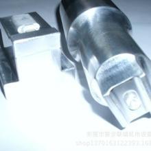 供应广东开平卫浴产品超声波焊接机模具批发