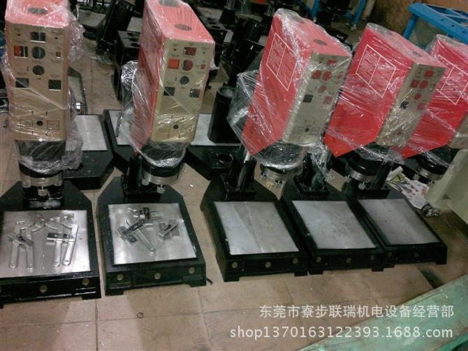 供应广安超声波焊接机价格