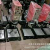 供应广安超音波塑胶熔接设备价格