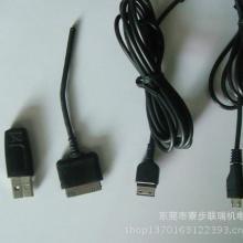 供应广东北京超声波焊接机报价图片