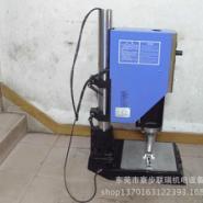 供应深圳文件夹超声波塑胶焊接机