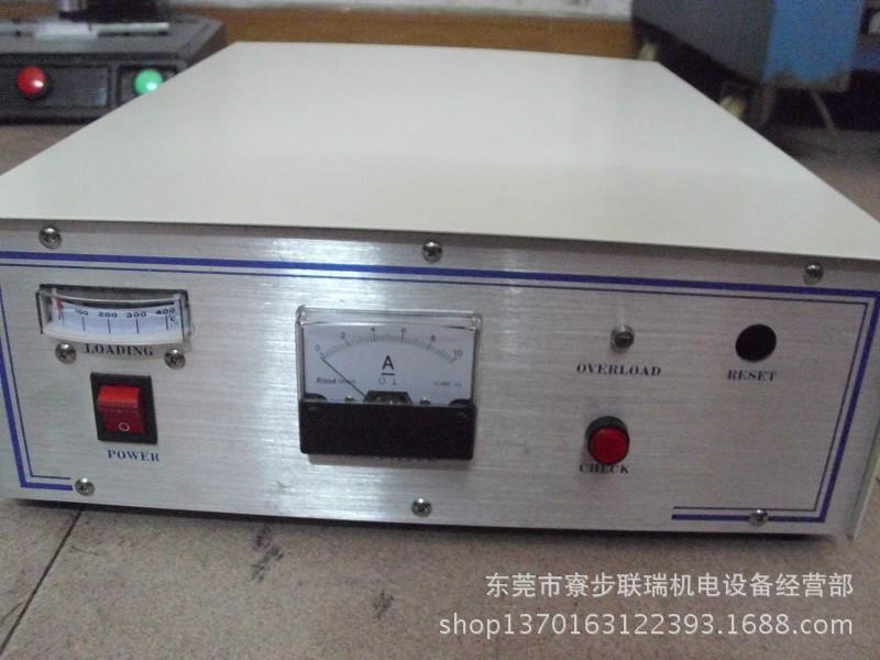 供应渠县超声波模具厂家渠县超声波设备
