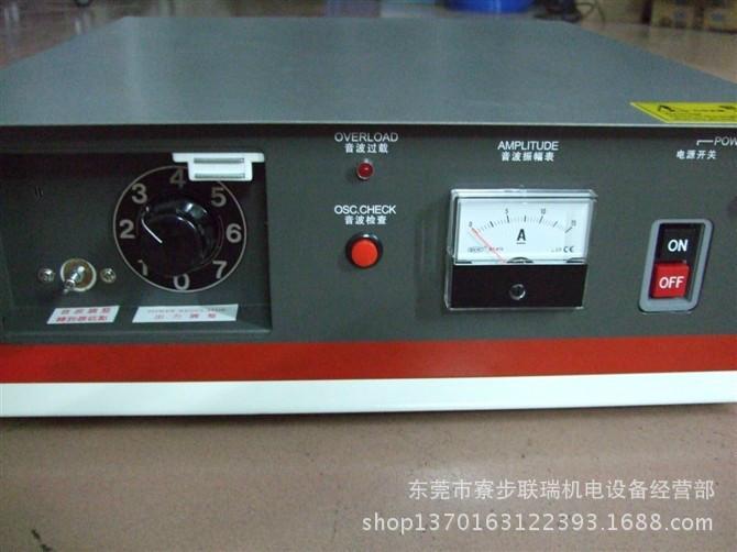 供应广东超声波电箱厂家超声波电箱配件