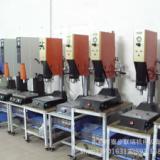 供应广东家用电器加湿器超声波焊接机昆明市超声波焊接机厂家批发