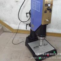 供应上海计算器超声波焊接机及模具