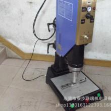 供应广东日用品行业超声波焊接机