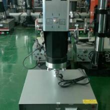 供应二手超声波塑焊机塑胶熔接机,广东超声波模具厂家,二手超声波塑焊机批发