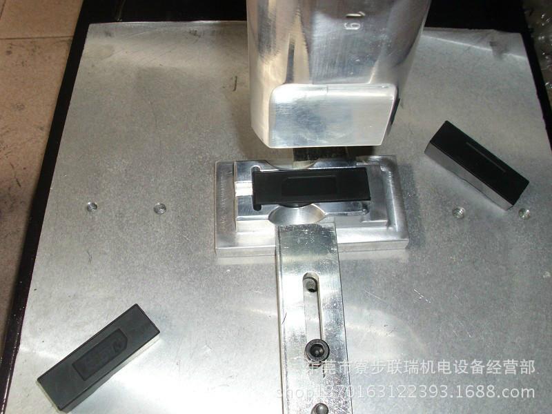 供应广东潮州二手超声波焊接机模具价格
