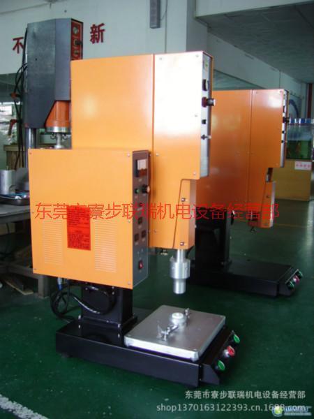 供应重庆陕西省超声波焊接机厂家重庆超声波振动子哪里有