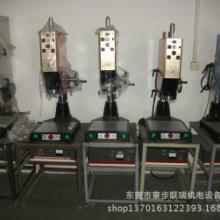 供应广东甘肃省超声波焊接机厂家批发重庆力帆车灯超声波焊接机