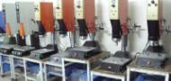 东莞市海沃超声波自动化设备有限公司总部