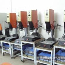 供应深圳汽车仪表超声波波焊接机厂家,山西超声波山西超声波模具加工厂家图片