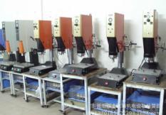 东莞市海沃超声波自动化设备有限公司总部简介