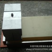 供应广东无绳电话超声波焊接机广东保山市超声波焊接机供应价格