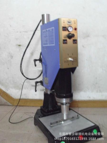 供应深圳化妆品瓶盖超声波焊接机