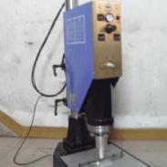 供应深圳文件夹超声波焊接机