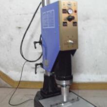 供应广东塑胶玩具超声波焊接机