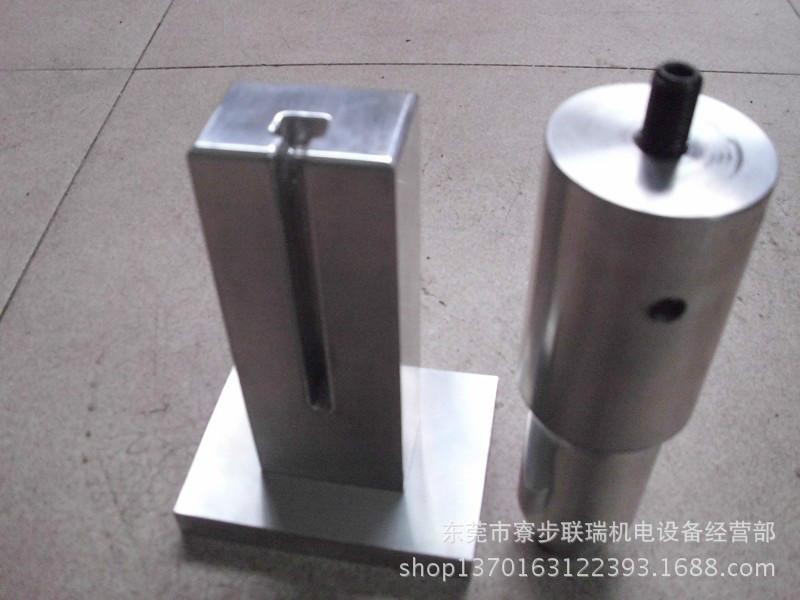 供应广东卡通塑胶玩具超声波焊接机模具