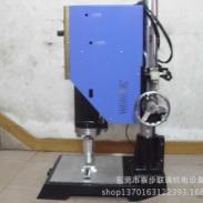 供应深圳文件夹超声波焊接机模具