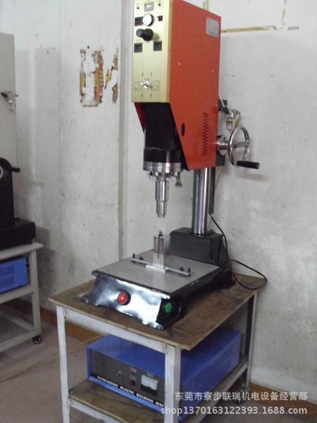 供应广东一源超声波焊接机