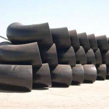 供应Q234碳钢管件碳钢厚壁国标弯头
