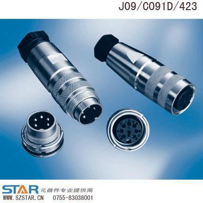 供应金属防水航空插头/IP67防水插头