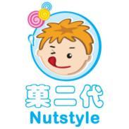 济南Logo标志印刷图片