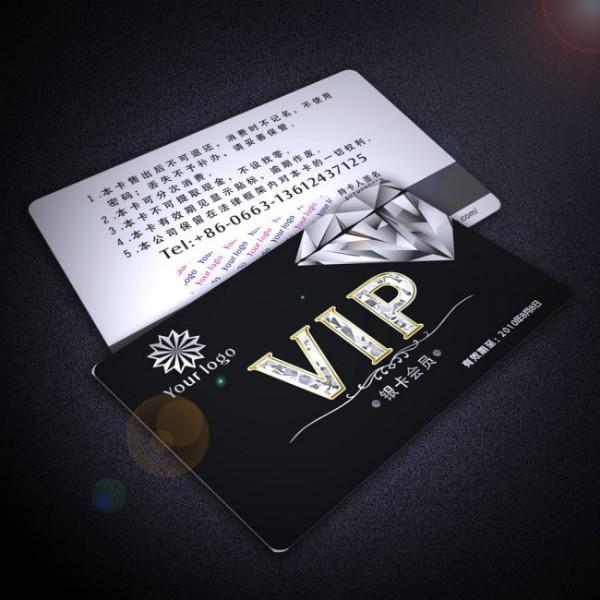 供应济南会员卡金卡银卡制作胸卡工作证