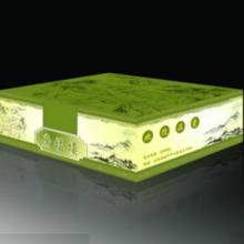 供应包装盒印刷厂家