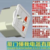 供应中东旅游转换器(万用插座)